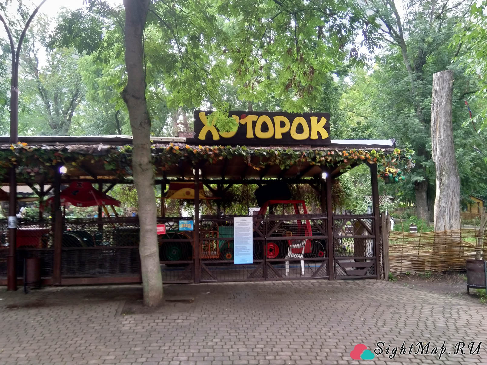 Чистяковская роща - парк в городе Краснодар. Фото | 1206x1608