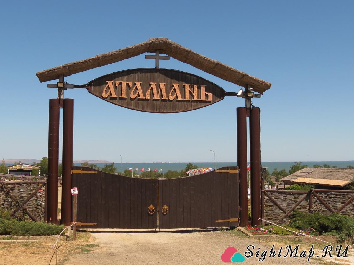 Атамань - выставочный комплекс в Тамани